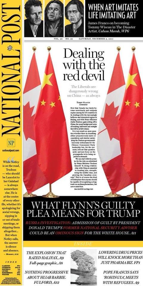 《國家郵報》12月2日在頭版頭條發表《與紅魔交易》(Dealing with the red devil)的分析文章。(電子報擷圖)