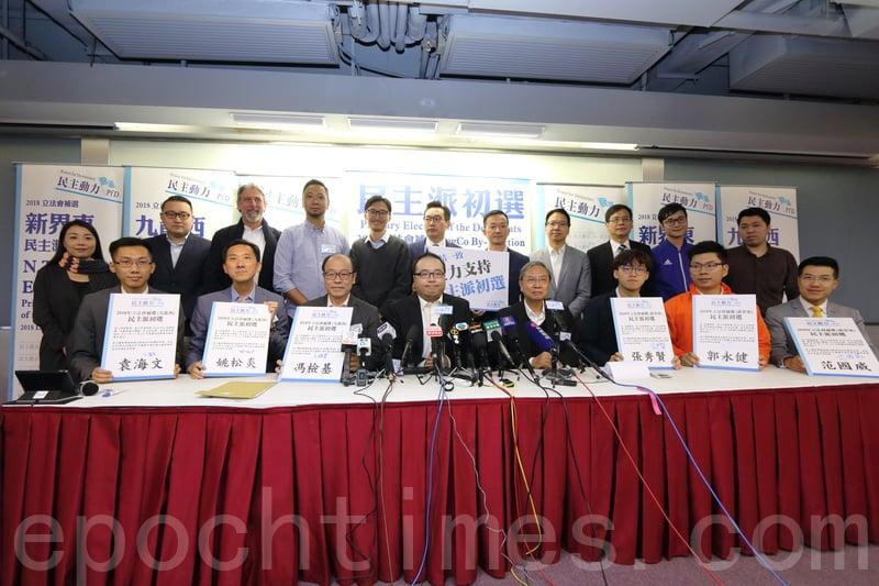 立法會將於明年3月11日舉行補選,民主派共有6人參與新界東及九龍西初選。(蔡雯文/大紀元)