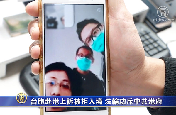 李忠原(左)用手機錄下遭入境處人員強行遣返的過程。( 新唐人電視台截圖 )