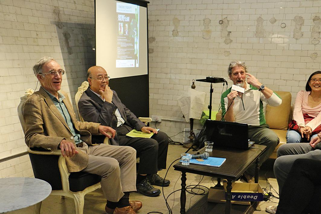 「我城我地」公眾論壇的3位專家講者,從左起分別為香港鄉郊基金顧問Roger Nissim教授、前漁護署助理署長王福義教授及創建香港行政總裁司馬文。(陳仲明/大紀元)