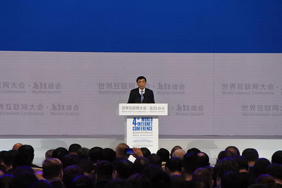 中共第四屆世界互聯網大會3日上午在浙江烏鎮開幕。圖為王滬寧。(中央社)