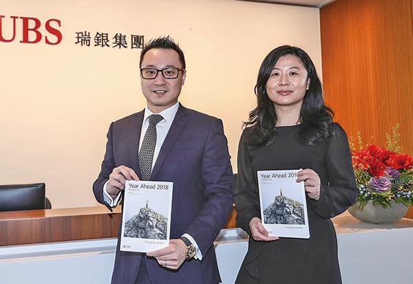左起:瑞銀財富管理投資總監辦公室董事林世康、瑞銀財富管理亞太區投資總監及首席中國經濟學家胡一帆。(余鋼/大紀元)