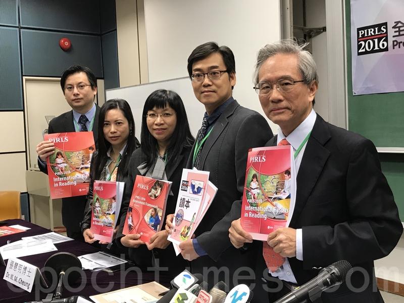 一項研究發現,香港小四學生閱讀能力在全球50個國家和地區中排名第三。(王文君/大紀元)