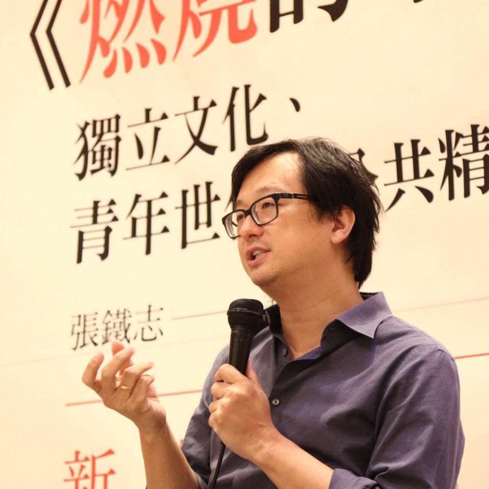 台灣作家張鐵志被拒入境。(張鐵志Facebook圖片)