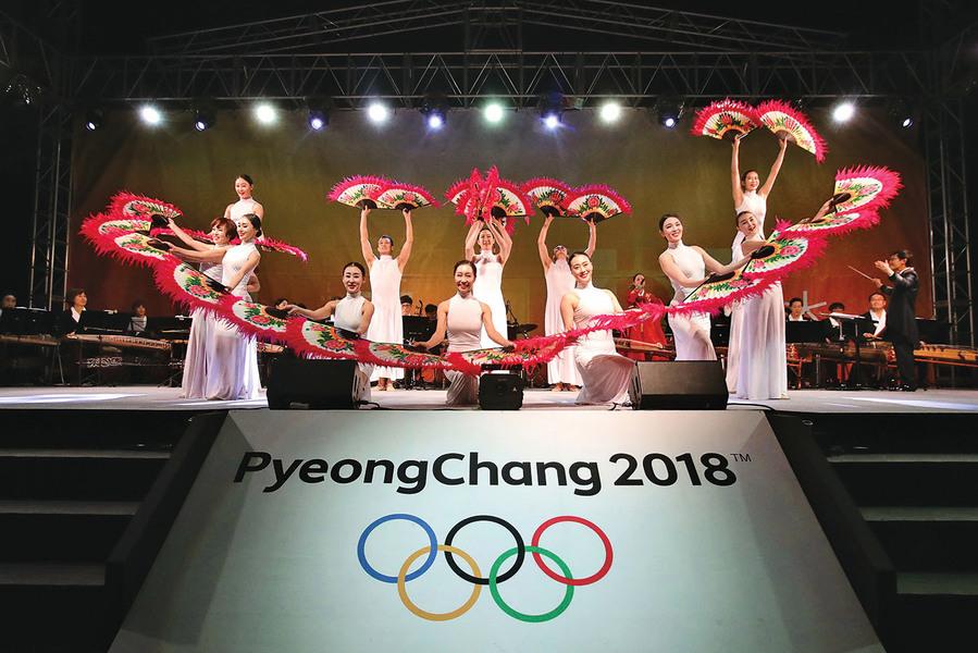 涉2014年索契奧運會興奮劑醜聞 俄羅斯被禁參賽2018冬奧會