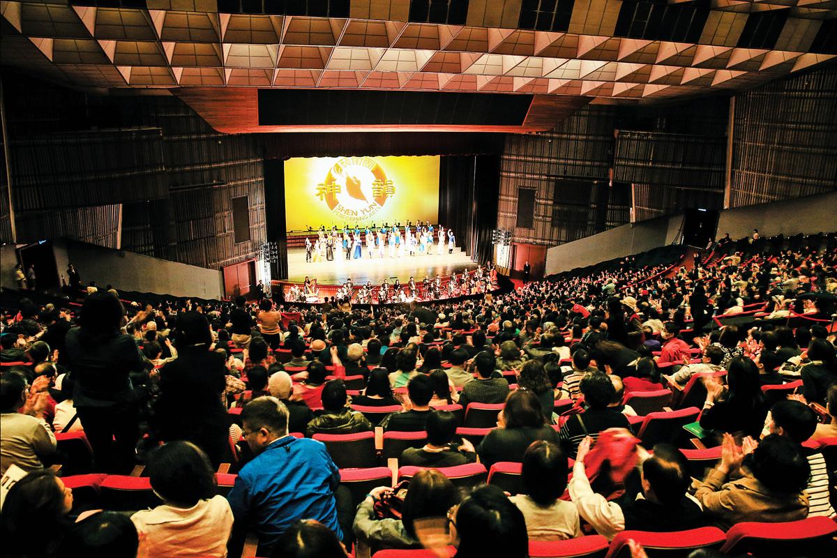 2017年2月19日晚上,美國神韻紐約藝術團在台北國父紀念館舉行演出。(白川/大紀元)