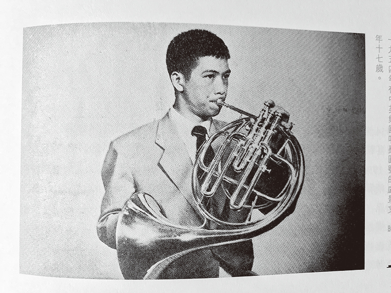 盧景文參加中英樂團,吹圓號。(翻攝自《香》書)