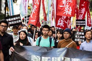 中聯辦稱「香港也姓黨」學者:否定一國兩制