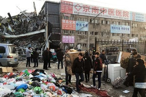 北京強驅「低端人口」 突顯戶籍制度沉痾