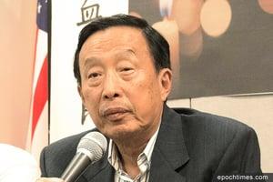 太子黨羅宇:中國最大禍害就是共產黨