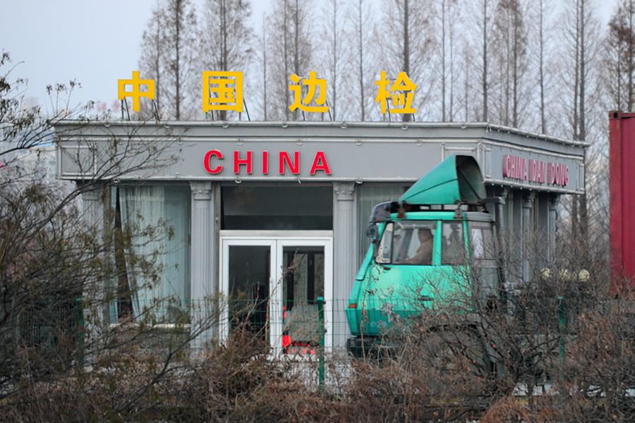 中朝邊境。(FREDERIC J. BROWN/AFP/Getty Images)