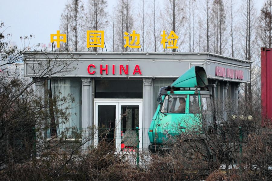 日媒:北京擬在中朝邊境建五十萬人難民營