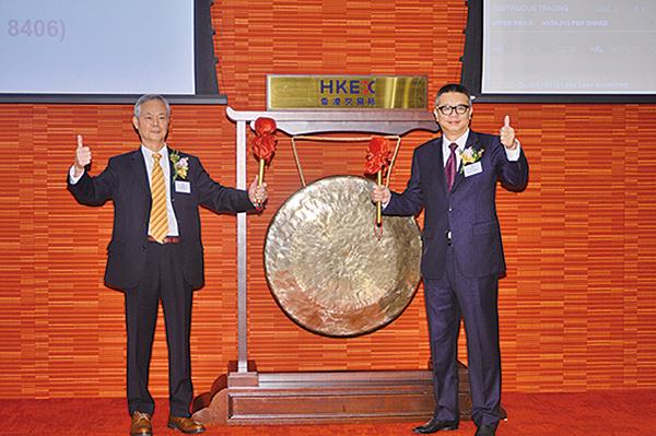 創業板新股合寶豐年(08406)捲土重來,昨首日掛牌,收報0.415元。(宋碧龍/大紀元)