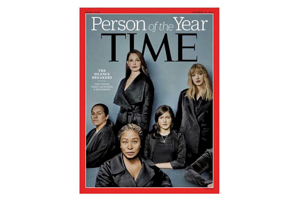 美國《時代》(Time)周刊12月6日評選「打破沉默者」(The Silence Breakers)為2017年度風雲人物。(AFP)