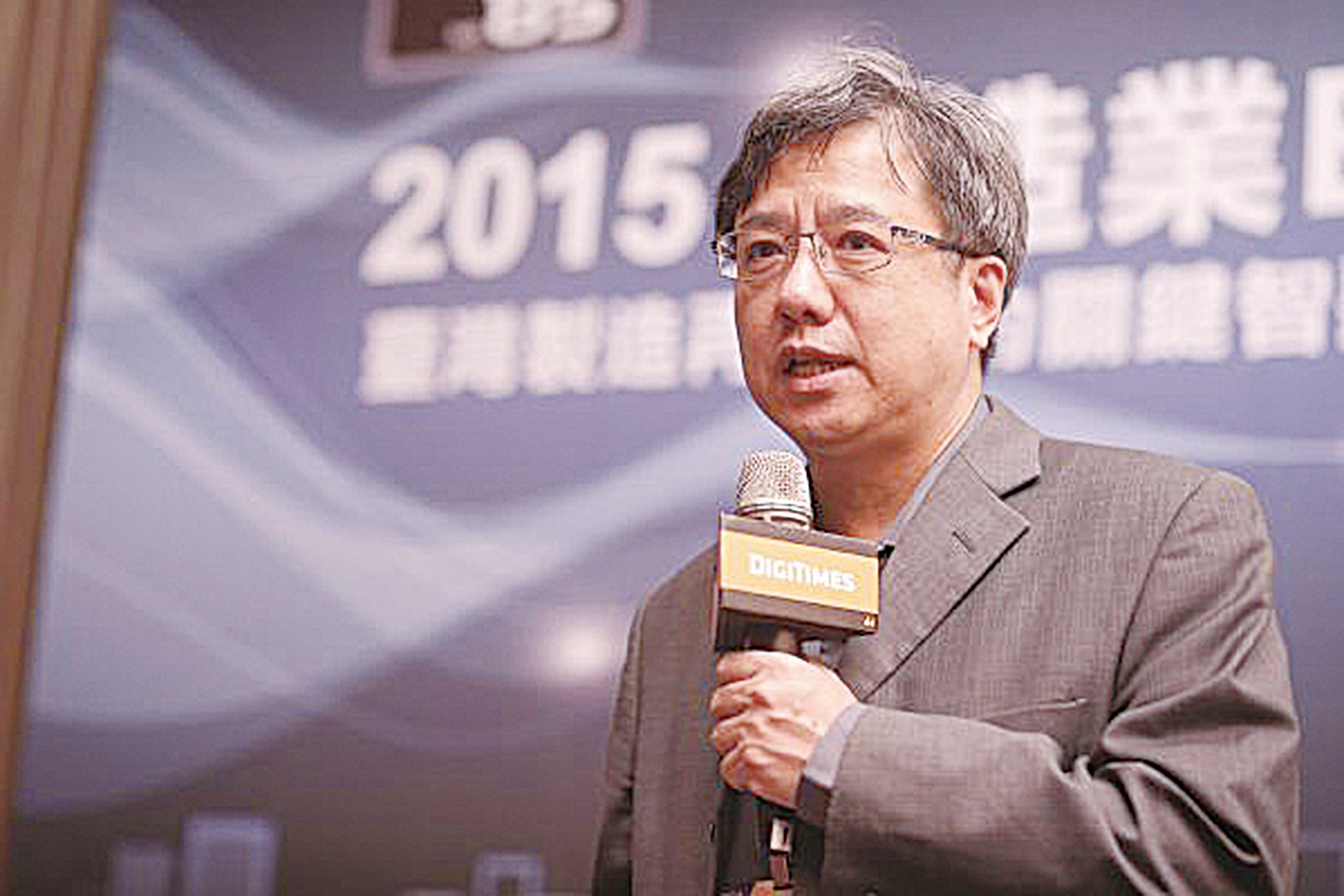 圖為中華經濟研究院第一研究所所長劉孟俊(網絡圖片)