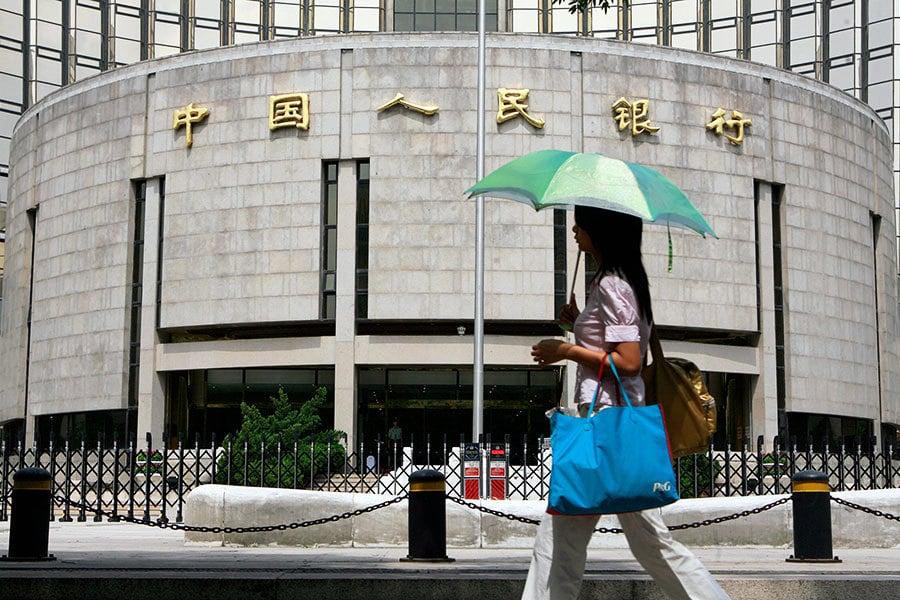 兩年研究後 IMF列出中共金融系統三大隱患