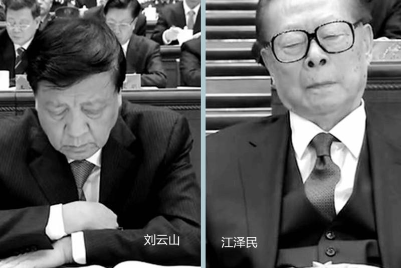 楊寧:劉雲山江澤民出訪大撒錢的背後
