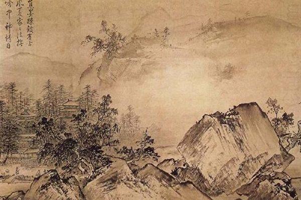 宋 夏圭《溪山清遠圖》(公有領域)