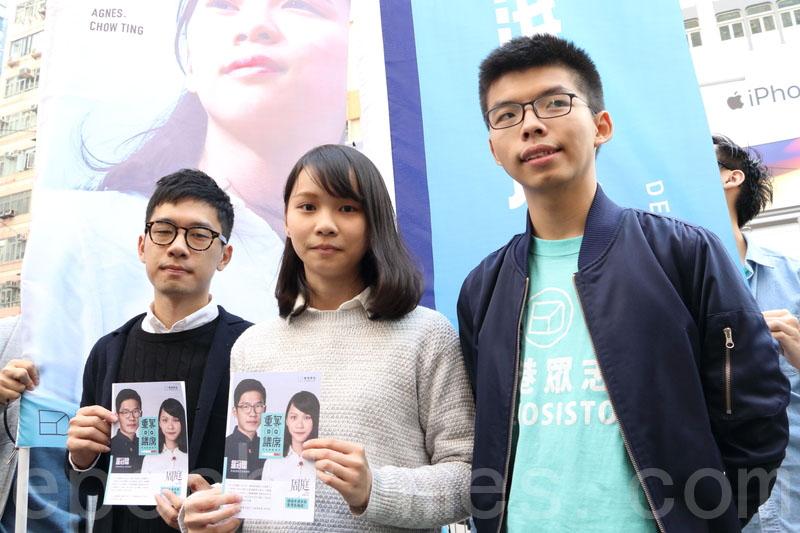 香港眾志常委周庭早前表示積極考慮參加港島區補選。眾志昨日在銅鑼灣設街站宣傳,爭取市民支持。(蔡雯文/大紀元)
