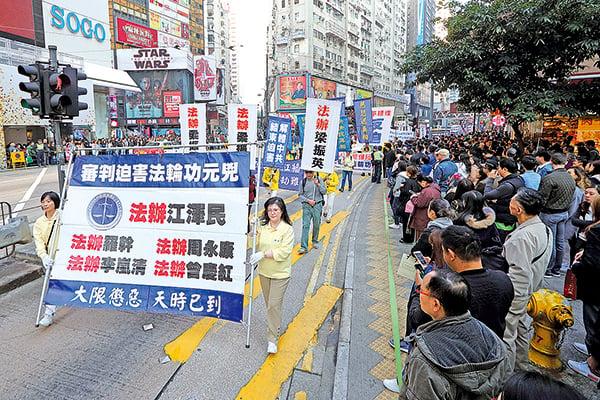 12月10日國際人權日,法輪功學員舉行反迫害集會遊行,呼籲國際社會制止中共迫害法輪功。(李逸/大紀元)