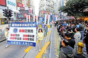 全球逾260萬人促法辦江澤民
