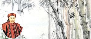 胡雪巖 紅頂商人的創業故事(下)