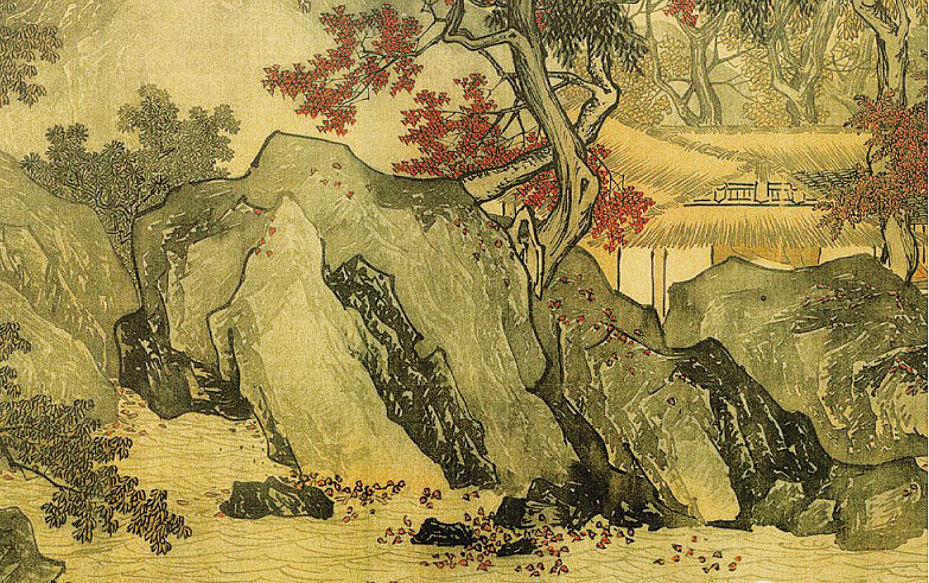 【明】 唐寅《溪山漁隱圖》局部,用類似小斧劈皴所畫的岩石。(台北故宮博物院收藏)