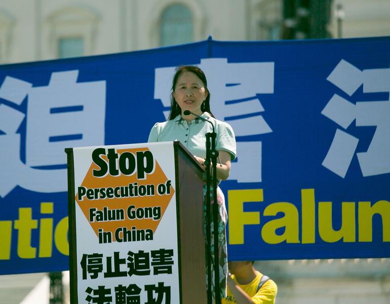 退黨中心主席易蓉:退出中共 開創中華民族新紀元