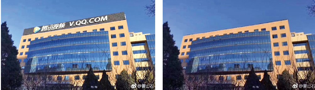 北京大拆招牌 鄧小平題字未倖免