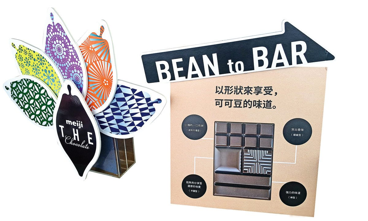 明治參與除了Bean to Bar過程外,派出同事到6個可可豆產地,參與培植可可豆的工作,以及可可豆的發酵及乾燥過程(Farm to Tree to Bean)。(莫森/大紀元)