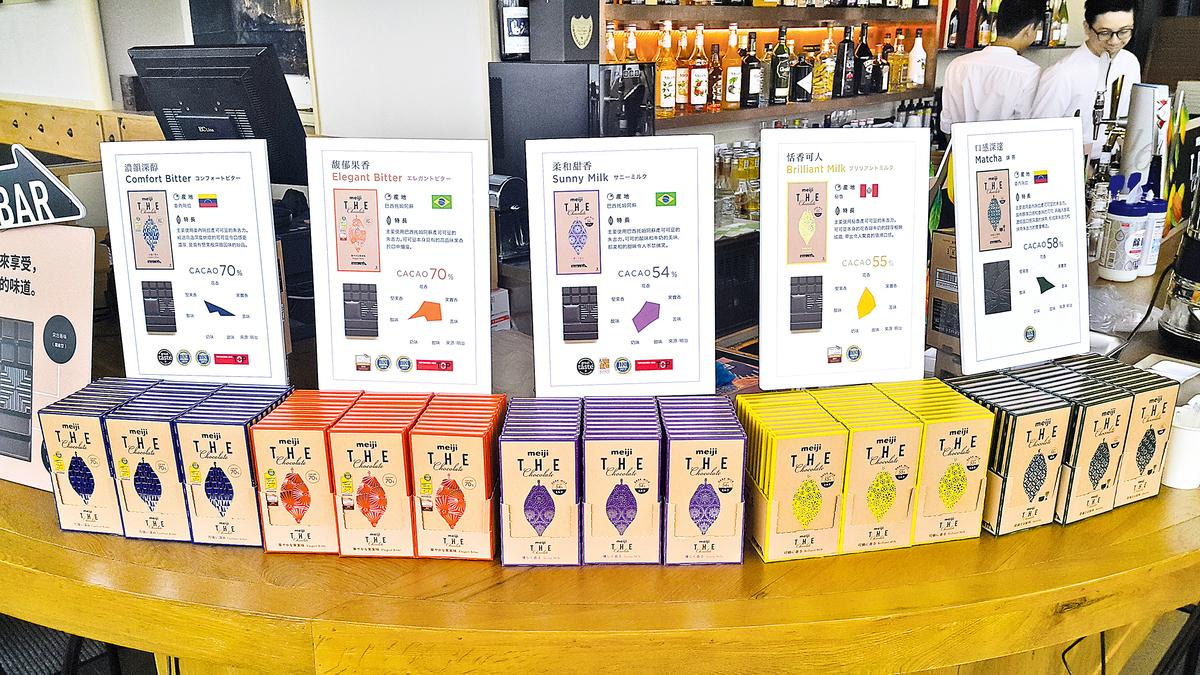「THE Chocolate」將有5款新品登陸香港市場。(莫森/大紀元)