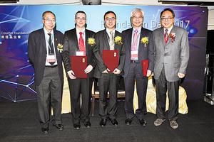 本港三學者獲18/19年度「裘槎優秀科研者獎」