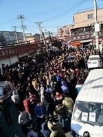驅逐低端人口 北京多地爆發抗議 海外聲援