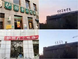 北京海淀區停止拆牌?報道迅速被刪