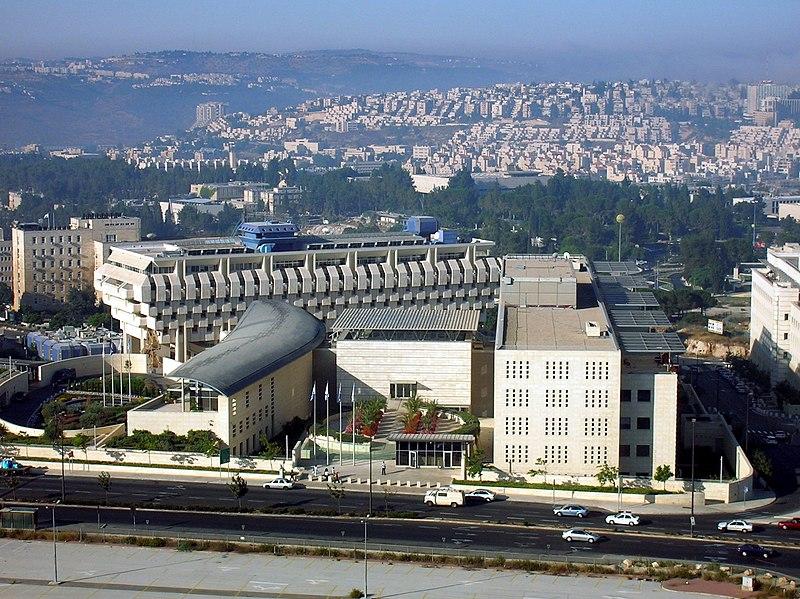 美副助理國務卿薩特菲爾德周日在向阿拉伯記者通報情況時表示,特朗普總統承認耶路撒冷地位是「承認簡單的現實」。圖為以色列位於耶路撒冷的外交部大樓。(維基百科公有領域)
