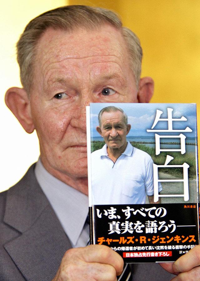 詹金斯曾著書描述自己在北韓的生活。圖為2005年10月12日,他在日本東京出席新書發表會。(YOSHIKAZU TSUNO/AFP/Getty Images)
