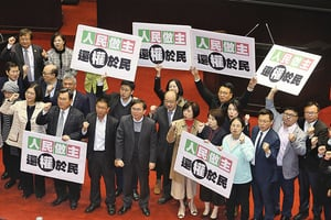 台灣公投法三讀過關 大幅調降門檻