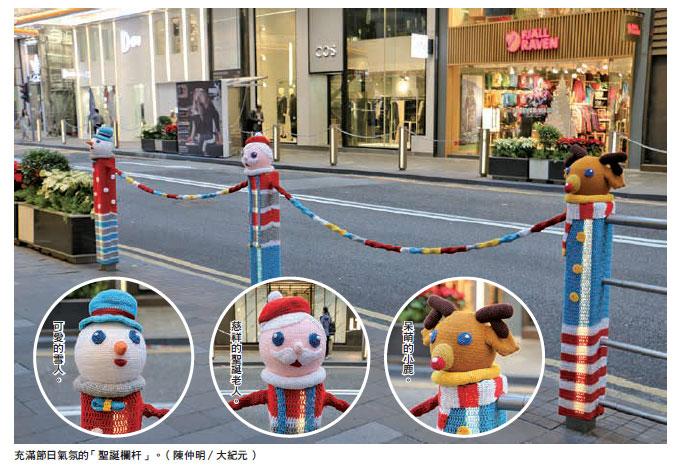 聖誕欄杆喚起港人關注本地藝術創作