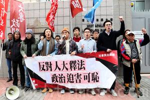 反釋法遊行案 林朗彥將認罪