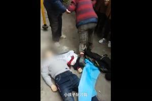 湖南中學生體育課上被捅死 警方說法遭質疑