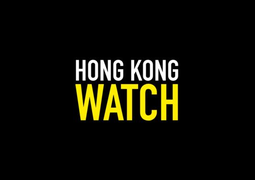 一個致力於關注香港發展的人權組織——「香港觀察(Hong Kong Watch)」(香港觀察提供)