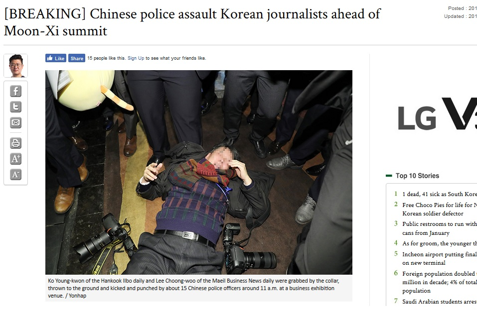被圍毆的南韓記者。(《韓國時報》網頁擷圖)