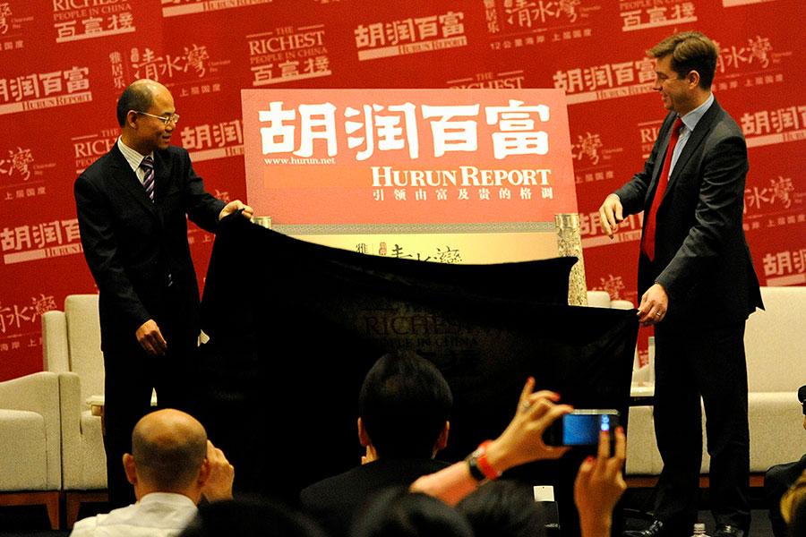 中國家族企業出現一個問題:大量白手起家的企業家準備將家當交個下一代。然而,《金融時報》報道說,超過一半的富二代不想繼承家業。(WANG ZHAO/AFP/Getty Images)