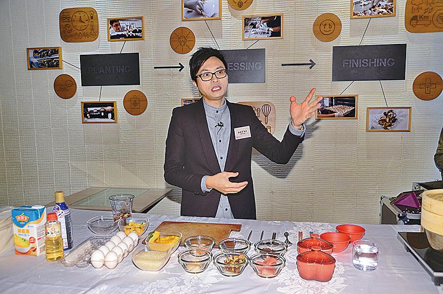 「爸B」陳國賓說,姬松茸味道鮮甜,同肉類較夾,加上因氨基酸較多,因此,無需用太過濃味的湯料或過甜的食材。