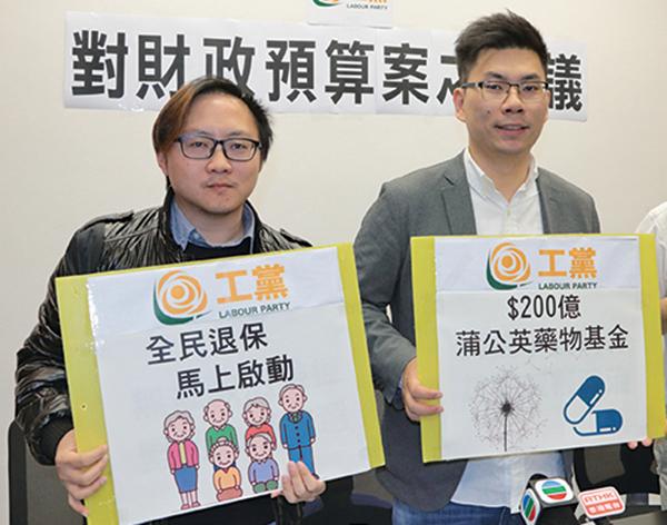 工黨建議政府善用庫房近350億盈餘,解決三項迫切社會議題。(蔡雯文/大紀元)
