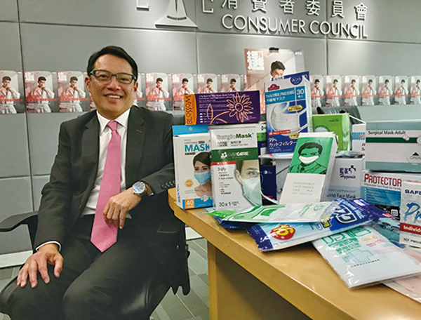 消委會測試發現市面2款中國製口罩過濾細菌效率遠低於標準。(王文君/大紀元)