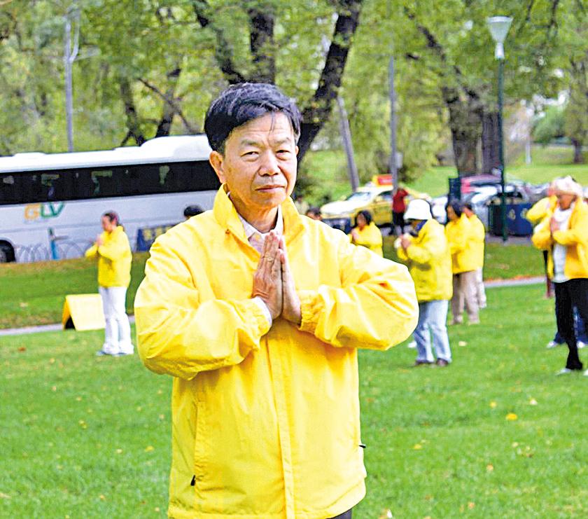 澳洲華商劉先生二十年前因患肝癌幾近離開人世,如今快七十歲了,仍然精神矍鑠。(明慧網)