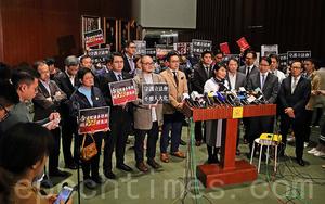 修改議事規則強行通過泛民籲港人團結重奪議席