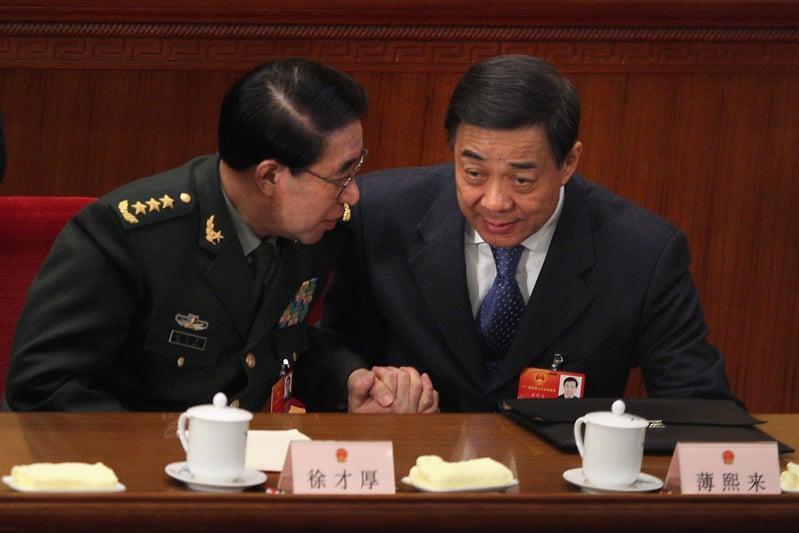崔士方:北韓「徐才厚」被開除出黨