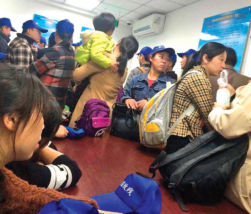黑疫苗受害家長北京請願遭拘留